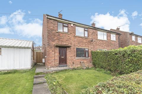 2 bedroom semi-detached house for sale - Tennyson Street, Guiseley, Leeds, LS20 9LN