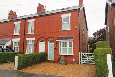3 bedroom cottage for sale - POYNTON (CLUMBER ROAD)