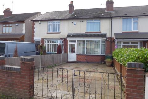 2 bedroom terraced house for sale - Blackberry Lane, Wyken, Coventry, West Midlands, CV2