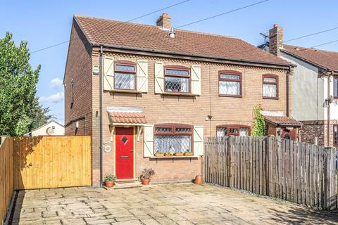 2 bedroom semi-detached house for sale - Main Street, Gowdall, Goole, DN14 0AE