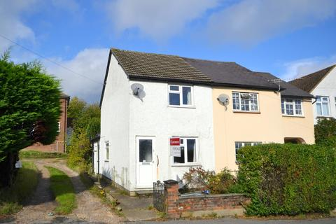 2 bedroom end of terrace house for sale - Gloster Cottages, Anchor Hill, Knaphill, Woking, GU21