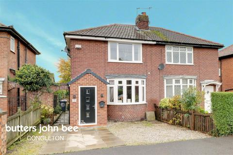 2 bedroom semi-detached house for sale - Blythe Avenue, Congleton