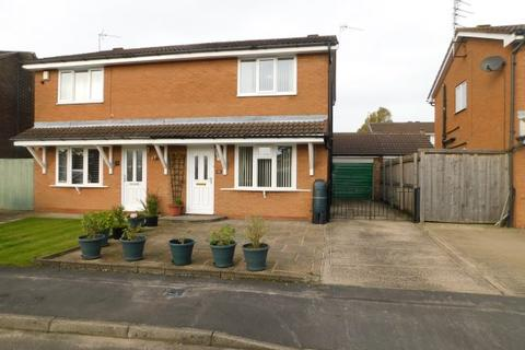 3 bedroom semi-detached house for sale - ALDHUN CLOSE, HENKNOWLE, BISHOP AUCKLAND