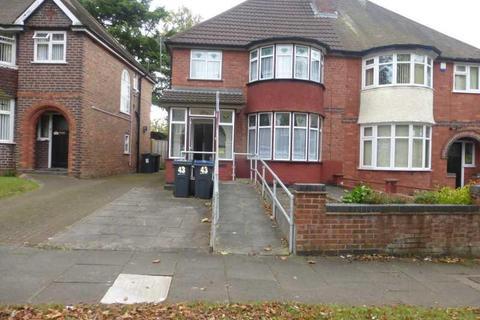 3 bedroom semi-detached house to rent - 43 WOODFORD GREEN ROAD, HALL GREEN, BIRMINGHAM. B28 8PH
