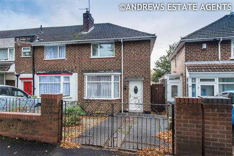2 bedroom end of terrace house to rent - Old Oscott Lane, Great Barr, BIRMINGHAM