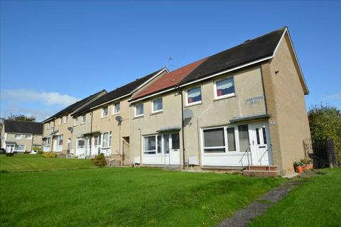 2 bedroom end of terrace house for sale - Windyridge Place, Blantyre
