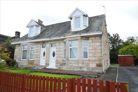 2 bedroom semi-detached house for sale - Reid Street, Hamilton