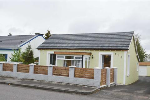 2 bedroom bungalow for sale - High Street, Newarthill