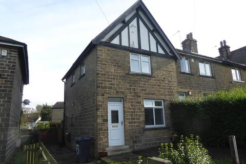 3 bedroom terraced house for sale - Hall Cross Road Huddersfield