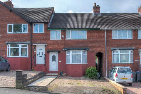 3 bedroom terraced house for sale - Redhill Road, Northfield, Birmingham, B31 3NR