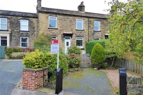 2 bedroom terraced house for sale - South Parade, Pudsey