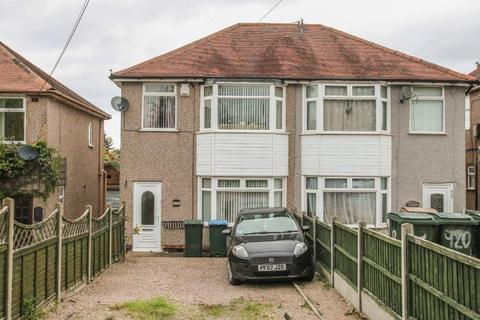 3 bedroom semi-detached house to rent - Broad Lane, Eastern Green