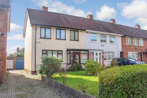 3 bedroom end of terrace house for sale - Meadway, Birmingham, B33