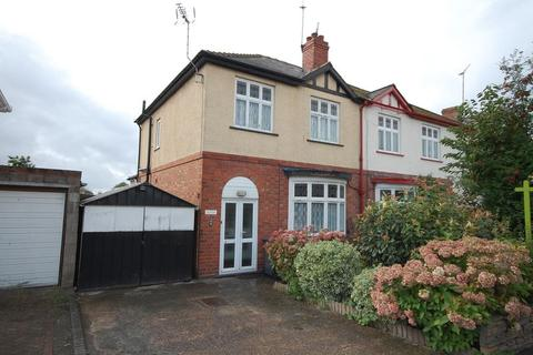 3 bedroom semi-detached house for sale - Birches Barn Avenue, Bradmore, Wolverhampton