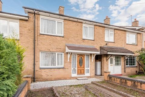 3 bedroom terraced house for sale - Toll House Road, Rednal
