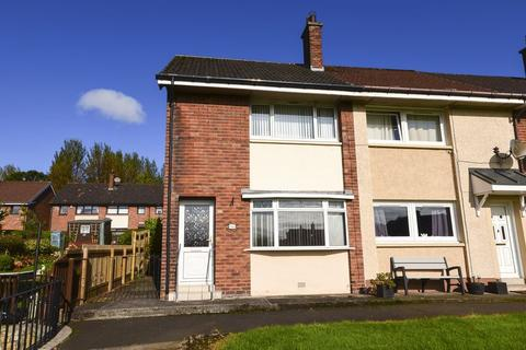 2 bedroom terraced house for sale - Westfield Road, Kilsyth