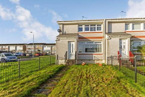3 bedroom end of terrace house for sale - Minster Walk, Bargeddie, Glasgow, G69 7QQ