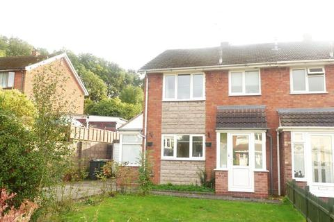 3 bedroom semi-detached house for sale - Hay Hill, Walsall