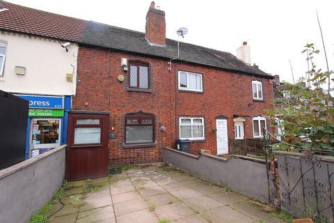 3 bedroom terraced house for sale - Kingstanding Road, Birmingham