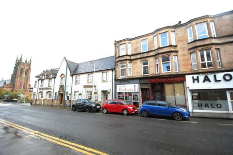 2 bedroom apartment for sale - Townhead, Kirkintilloch, Glasgow