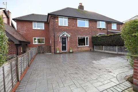 4 bedroom semi-detached house for sale - Ivy Road, Macclesfield