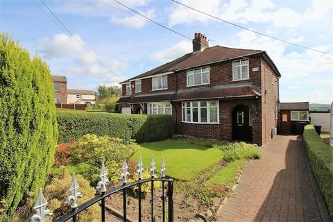 3 bedroom semi-detached house for sale - High Street, Harriseahead, Stoke-On-Trent
