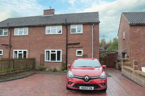 3 bedroom semi-detached house for sale - Mayfields, Kinnerley, Oswestry, Shropshire, SY10 8DQ