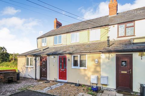 2 bedroom terraced house to rent - Bank Lane, Drury, Buckley, CH7