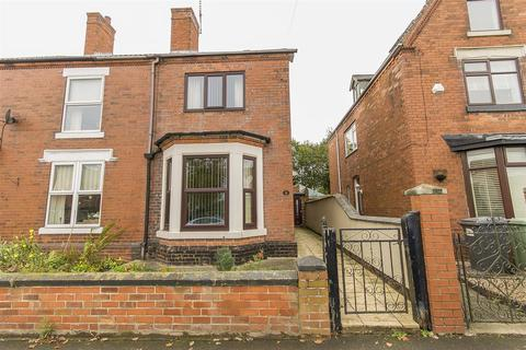 3 bedroom house for sale - Welbeck Road, Bolsover, Chesterfield