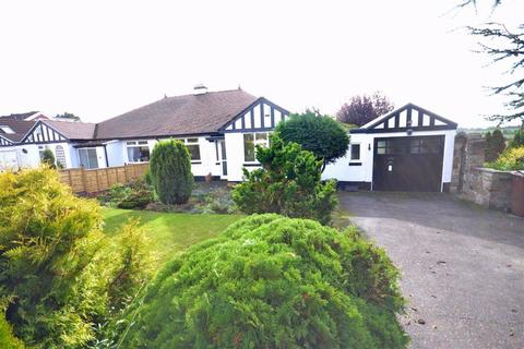 3 bedroom semi-detached bungalow for sale - Selby Road, Garforth, Leeds, LS25