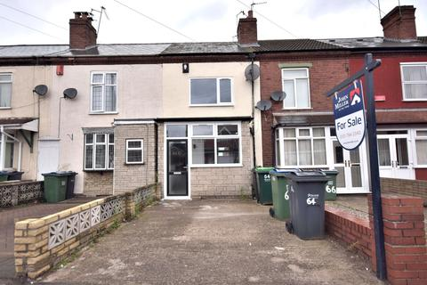 3 bedroom terraced house for sale - Vicarage Road, West Bromwich, B71 1AG