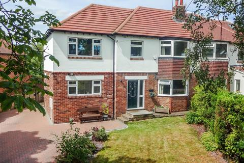 4 bedroom semi-detached house for sale - Hall Lane, Horsforth