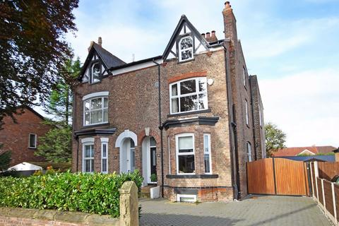 5 bedroom semi-detached house for sale - Heyes Lane, Timperley, Cheshire
