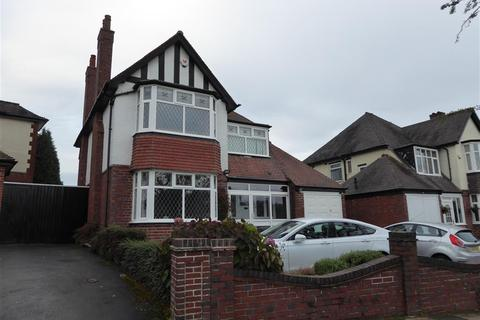 4 bedroom detached house for sale - Knightlow Road, Harborne, Birmingham, B17 8QB