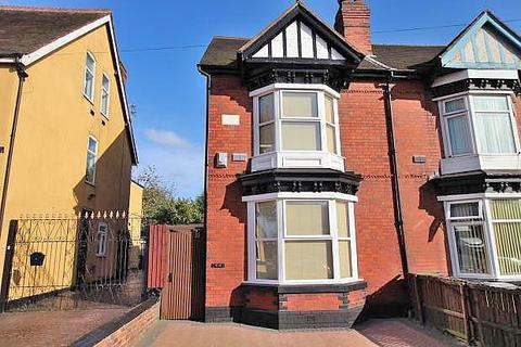 4 bedroom house for sale - Stafford Road, Wolverhampton