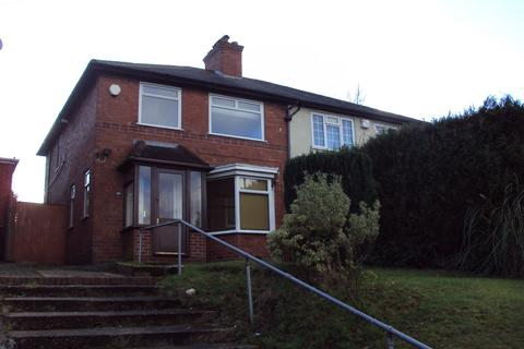 3 bedroom semi-detached house for sale - Manor Road, Stechford, Birmingham, West Midlands B33 8DH
