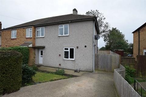 3 bedroom semi-detached house for sale - Kingsley Crescent, Stonebroom, ALFRETON, Derbyshire