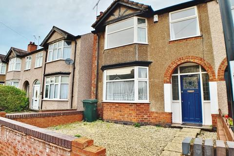 3 bedroom end of terrace house to rent - Armstrong Avenue, STOKE GREEN CV3 1BL