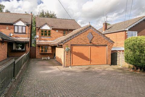 4 bedroom detached house for sale - Blake Street, Little Aston