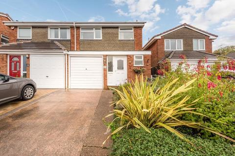 3 bedroom semi-detached house for sale - Redwood Road, Kings Norton, Birmingham, B30 1AE