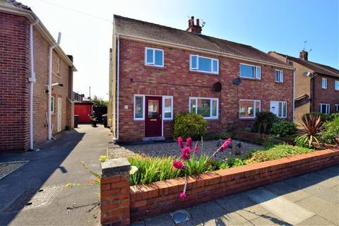 3 bedroom semi-detached house for sale - Dobson Avenue, St Annes, Lytham St Annes, Lancashire, FY8 2HH