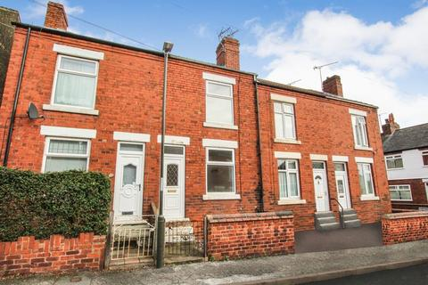 2 bedroom terraced house for sale - Brooke Street, Tibshelf