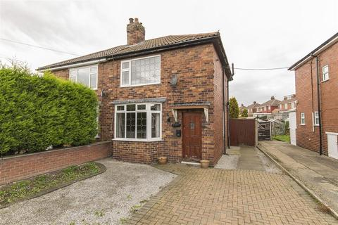 2 bedroom semi-detached house for sale - Hill View Road, Brimington, Chesterfield