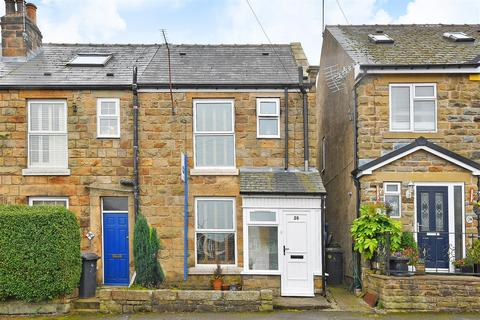 2 bedroom end of terrace house for sale - Wilson Road, Coal Aston, Dronfield