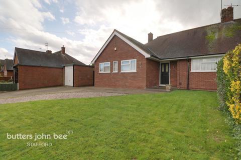 3 bedroom bungalow for sale - Highlands, Stafford