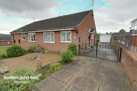2 bedroom semi-detached bungalow for sale - Spey Drive, Kidsgrove