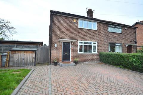 3 bedroom semi-detached house to rent - Worthington Road, Sale