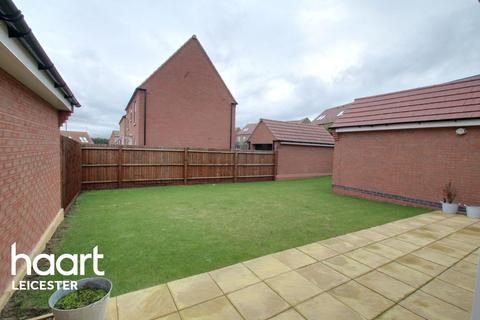 4 bedroom detached house for sale - Forest House Lane Leicester forest East Leicester
