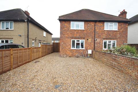 3 bedroom semi-detached house for sale - School Lane, Maidenhead