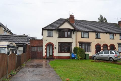 3 bedroom end of terrace house for sale - Tipton Road, Dudley, DY1 4SH
